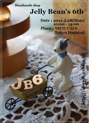 JB5th