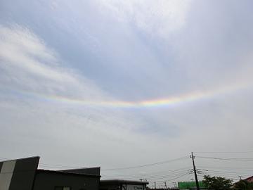 不思議な虹