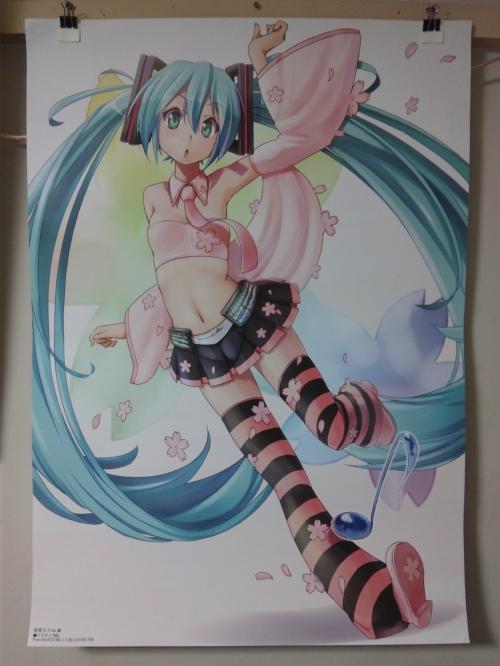 (120428) Miuさんポスター1