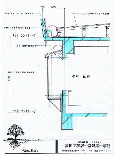 縮小画像 - 091
