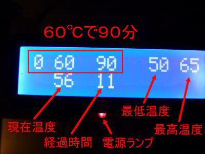 P1000949_convert_201207061500001.jpg