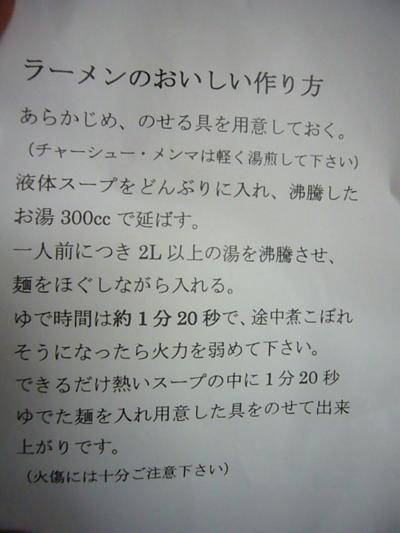 P1210103_convert_20120503092307.jpg