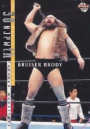 b_brody.jpg