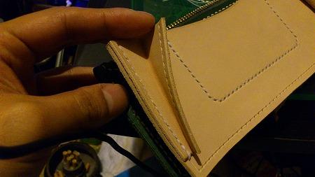札入れマチ縫い