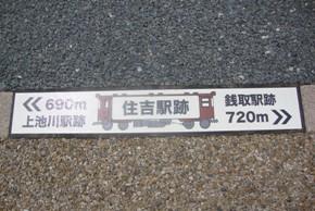 20_20120526145907.jpg
