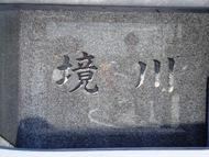 4_20120619100010.jpg
