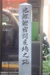 7_20120615103823.jpg