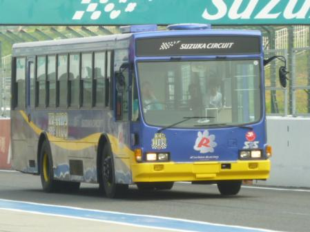 P1150538.jpg