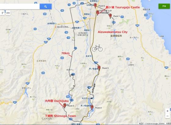 20140927東北サイクリングフェスふくしま (560x409)