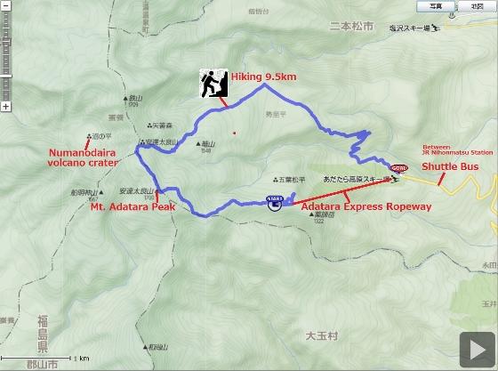 20141008安達太良山紅葉 (560x417)