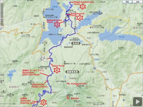 20141020磐梯山ゴールドライン (560x420)
