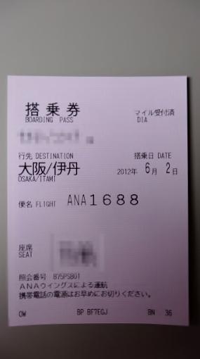 DSC00383 (510x287)