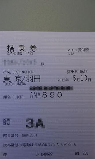 DSC00120_R.jpg