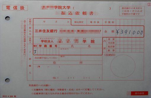 DSC00157_R_20120516215746.jpg