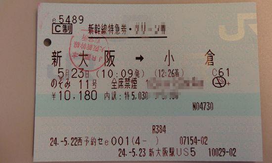 DSC00248_R.jpg