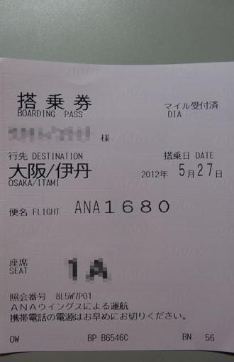 DSC00340_R.jpg