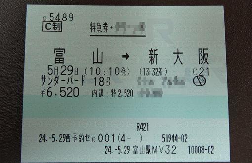 DSC00356_R.jpg