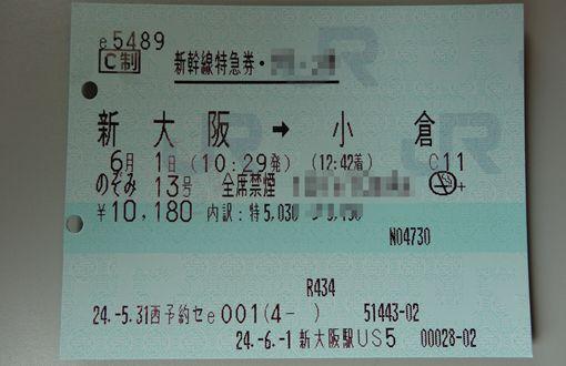 DSC00367_R.jpg