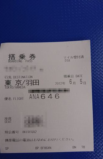 DSC00420_R_20120606211443.jpg