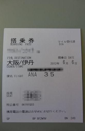 DSC00442_R.jpg