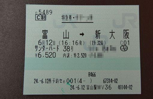 DSC00470_R.jpg