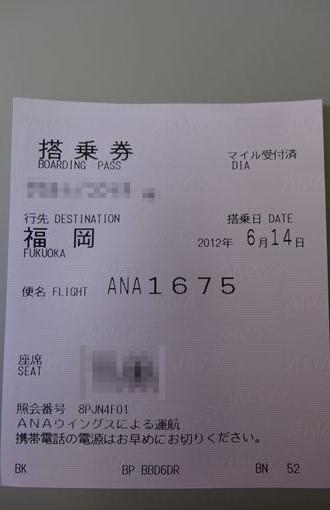 DSC00472_R.jpg