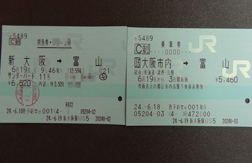 DSC00499_R.jpg