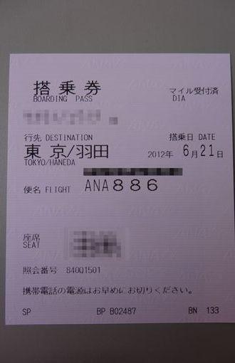 DSC00511_R.jpg