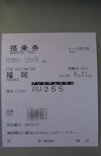 DSC00513_R.jpg
