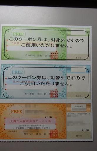DSC00633_20120702225117.jpg