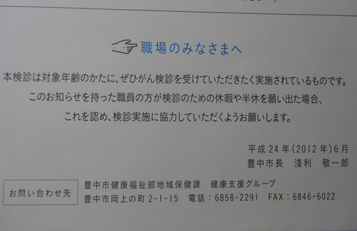 DSC00634_20120702223928.jpg