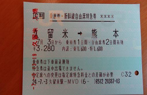 DSC00646_R.jpg