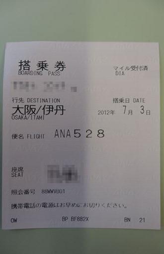 DSC00647_R.jpg