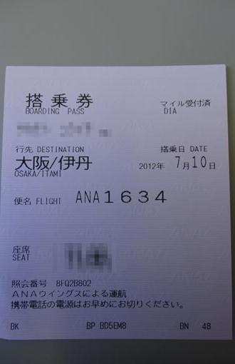 DSC00687_R.jpg