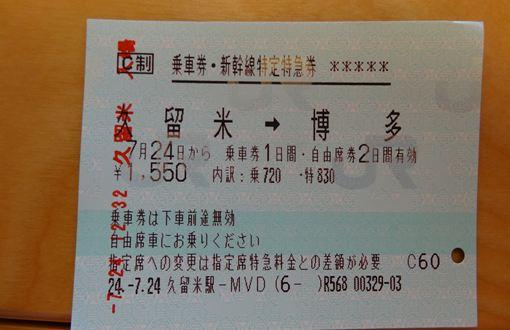 DSC00841_R.jpg
