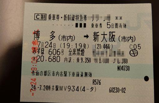 DSC00843_R.jpg