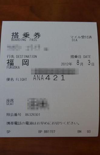 DSC00870_R.jpg