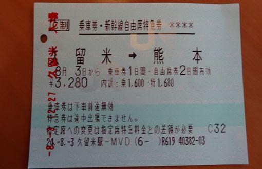 DSC00872_R.jpg