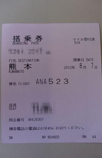 DSC00902_R.jpg