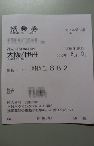 DSC00912_R.jpg