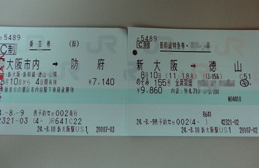 DSC00915_R.jpg