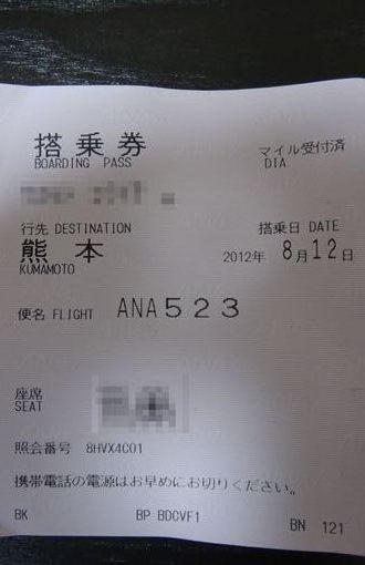 DSC00916_R.jpg