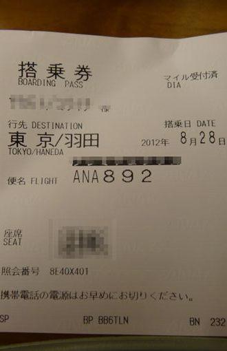 DSC01078_R.jpg