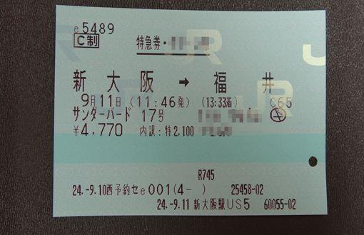 DSC01088_R.jpg