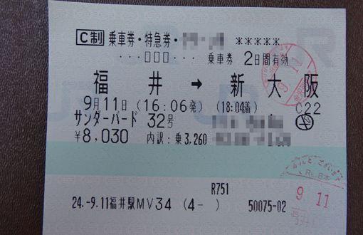 DSC01091_R.jpg