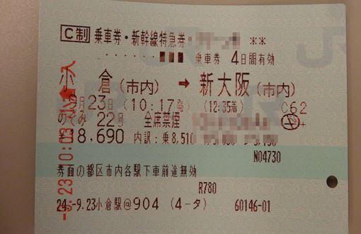 DSC01218_R.jpg