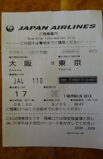 DSC01220_RL.jpg