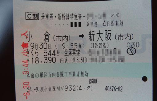 DSC01341_R.jpg