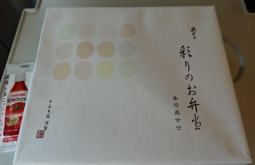 DSC01367_R.jpg