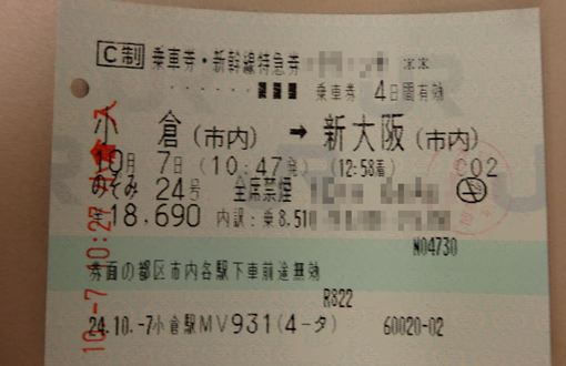 DSC01452_R.jpg